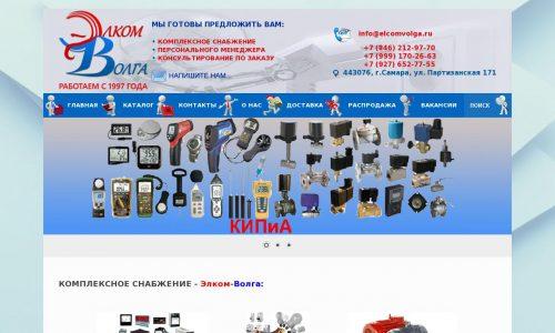 elcomvolga.ru