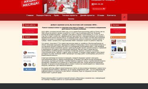 new.vpk163.ru