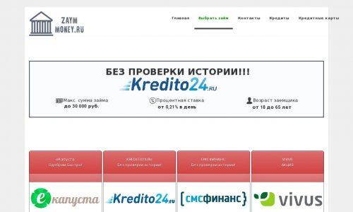 zaymmoney.ru